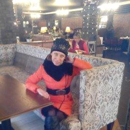 Марьям, 36 лет, Слуцк