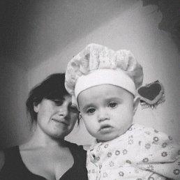 Юлия, 30 лет, Новоград-Волынский