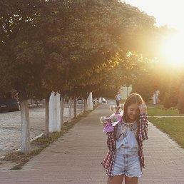 Ксения, 18 лет, Белгород-Днестровский