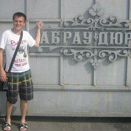Валерий, 29 лет, Фролово