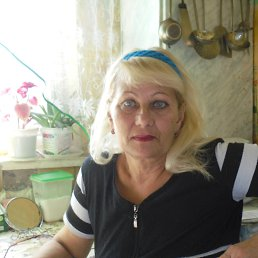 Людмила, 57 лет, Красногородск