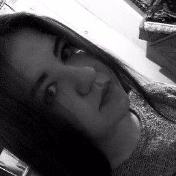 Alina, 22 года, Бердянск