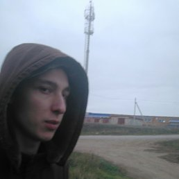 Артём, 25 лет, Октябрьский