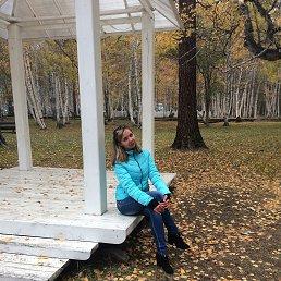 Анастасия, 25 лет, Улан-Удэ