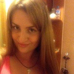 Кристиночка, 26 лет, Курск