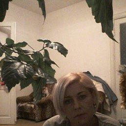 оксана, 48 лет, Вознесенск