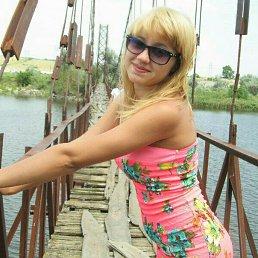 Наталия, 26 лет, Вознесенск