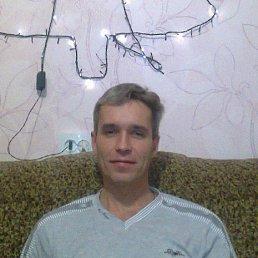 Олег, 49 лет, Счастье