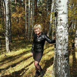 Екатерина, 39 лет, Екатеринбург
