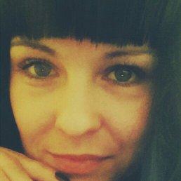 Кристина, 29 лет, Ногинск