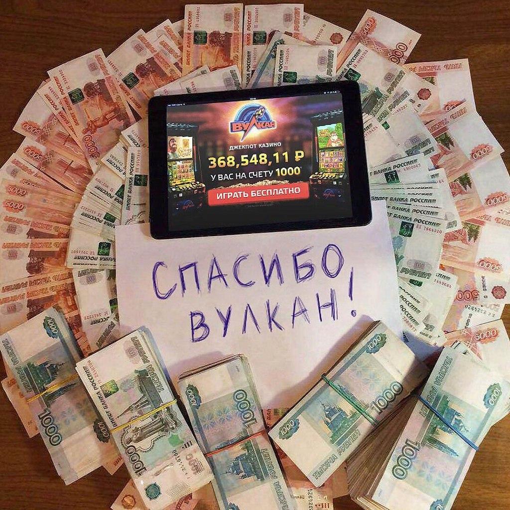 онлайн казино casino зеркало на сегодня