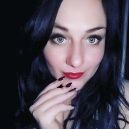 танюшка, 29 лет, Кинель