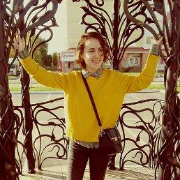 Александра, 22 года, Павловск