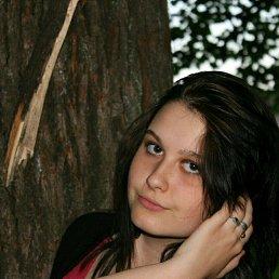 Anastasia, 23 года, Новозавидовский