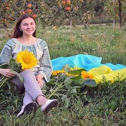 Julia, 20 лет, Рогатин