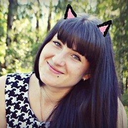 Татьяна, 28 лет, Комсомольск