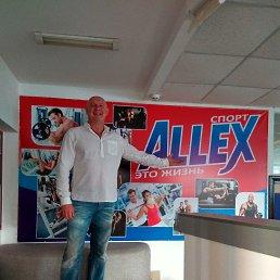 Александр, 57 лет, Чернигов