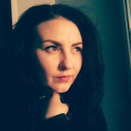 Наташа, 29 лет, Северодонецк