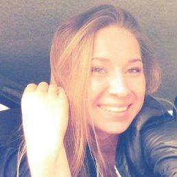 Иришка, 29 лет, Чебоксары