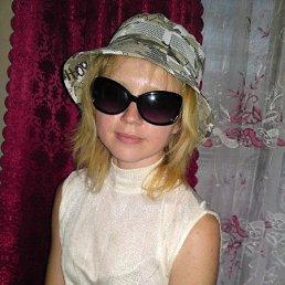 Наталья, 37 лет, Мокроус