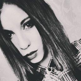 dasha, 21 год, Улан-Удэ
