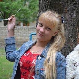(((***Дашенька, 20 лет, Артемовск