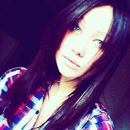 Lida, 23 года, Белгород-Днестровский