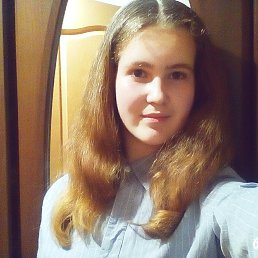 Ксюша Авраменко, 17 лет, Белополье