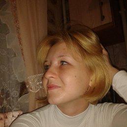 Ульяна, 29 лет, Дмитров