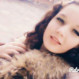 Настя, 20 лет, Астрахань