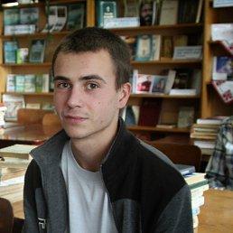 Бодя, 22 года, Рогатин