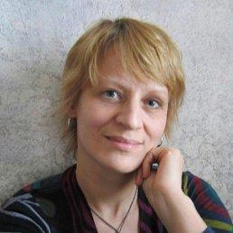 Ольга, 49 лет, Приупский