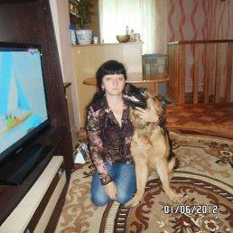 Светлана, Артем, 50 лет
