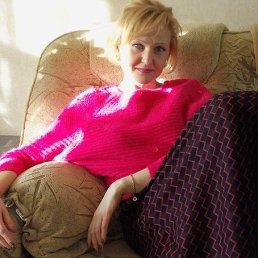 Ольга, Невинномысск, 45 лет