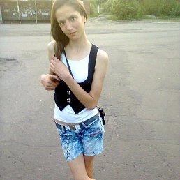 Кристина Цыпкина, 21 год, Горловка