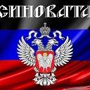 Ясиноватая Народная Республика