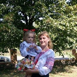 Юлия, 28 лет, Малая Виска