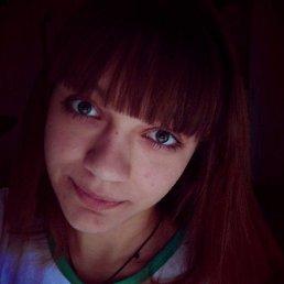 Лена, Нурлат, 24 года