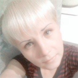 Арина, 27 лет, Томское