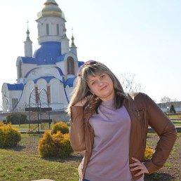 Марина, 27 лет, Прилуки