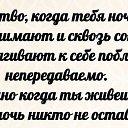 Фото Ирина, Чебоксары - добавлено 27 ноября 2016 в альбом «Лента новостей»