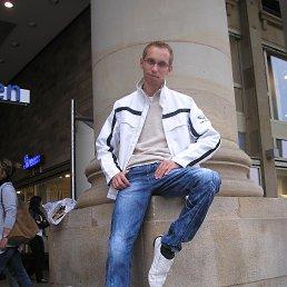Сергей, 36 лет, Фридрихсхафен