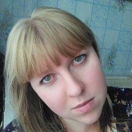 Анастасия, 29 лет, Луга