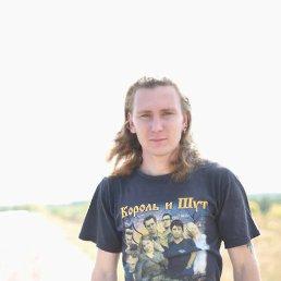 Александр, 29 лет, Новосергиевка
