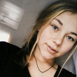 Алина, 20 лет, Десногорск