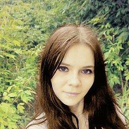 Юлия, 27 лет, Серпухов