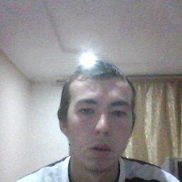 Рамиль, Болгар, 28 лет