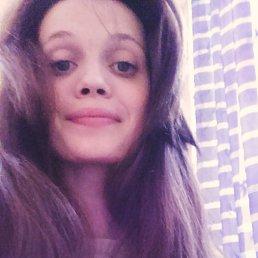 Ирина, 27 лет, Старый Оскол