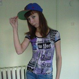 Наталья, 24 года, Родники