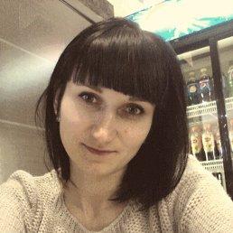 Лида, 28 лет, Лабинск